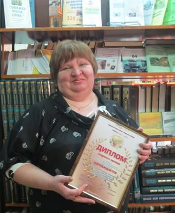 Надежда Степановна Пантелеева, главный библиотекарь Марковской библиотеки