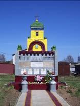Мемориал погибшим воинам в с. Фатеево