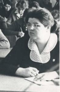 Плюснина Тамара Владимировна