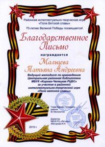 награды125