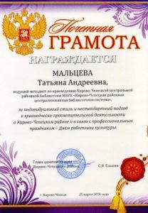 награды126