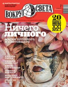 boocover-1